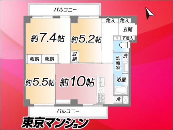 中古マンション 豊島区南大塚3丁目22-13 JR山手線大塚駅駅 4280万円