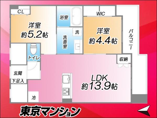 中古マンション 中央区湊1丁目9−2 JR京葉線八丁堀駅駅 2899万円