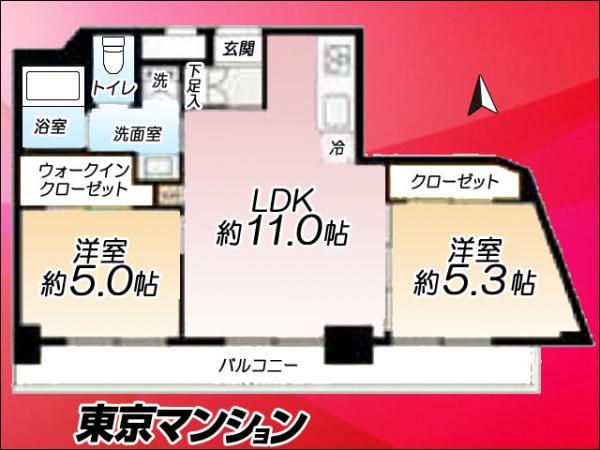 中古マンション 中央区湊1丁目9−6 日比谷線八丁堀駅駅 3400万円