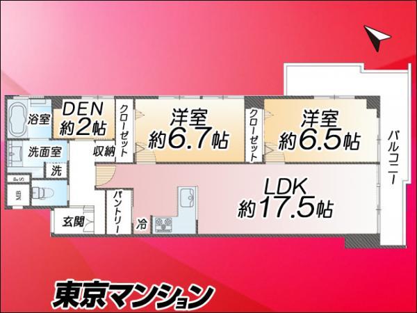 中古マンション 目黒区東山1丁目22−10 東急東横線中目黒駅駅 5980万円