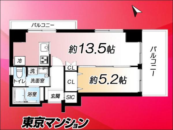 中古マンション 品川区上大崎4丁目26-1 JR山手線目黒駅駅 3499万円