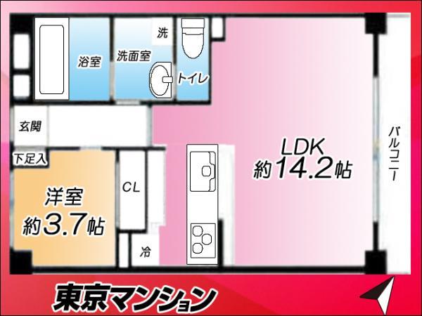 中古マンション 目黒区下目黒2丁目8-2 JR山手線目黒駅駅 4180万円