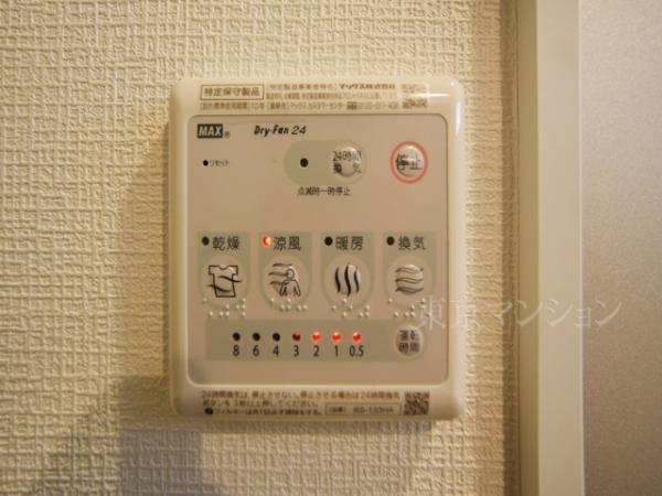 中古マンション 新宿区愛住町20 都営新宿線曙橋駅 1999万円