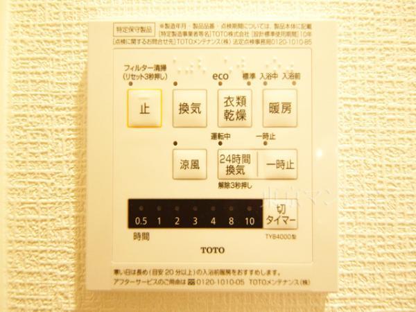 中古マンション 練馬区豊玉中2丁目22−9 西武池袋線練馬駅 2199万円