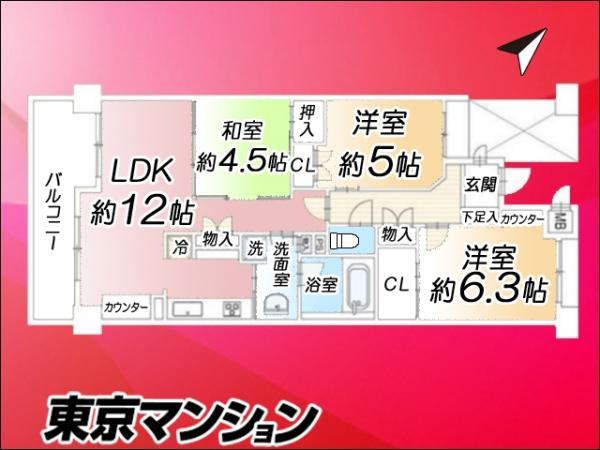 中古マンション 板橋区東山町14番地1 東武東上線ときわ台駅 3999万円