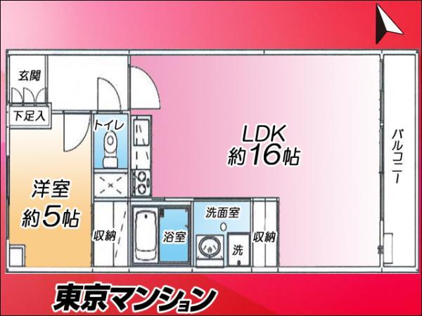 中古マンション 目黒区青葉台4丁目6-17 JR山手線渋谷駅駅 3380万円