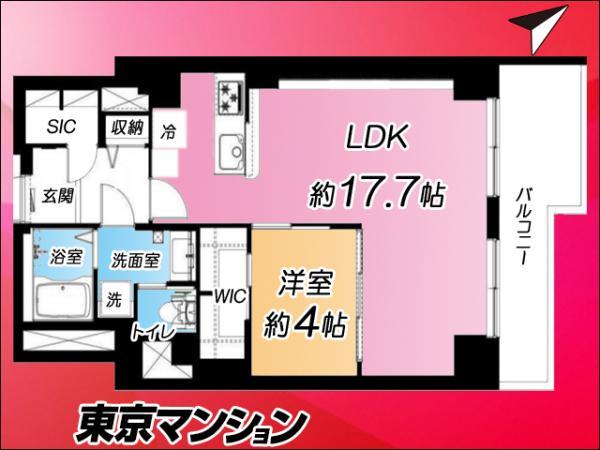 中古マンション 目黒区下目黒1丁目8−39 JR山手線目黒駅駅 4299万円