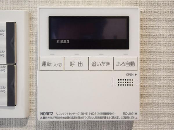 中古マンション 世田谷区松原2丁目42-12 京王線明大前駅駅 3580万円