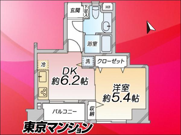中古マンション 港区虎ノ門3丁目7−9 日比谷線神谷町駅駅 4780万円