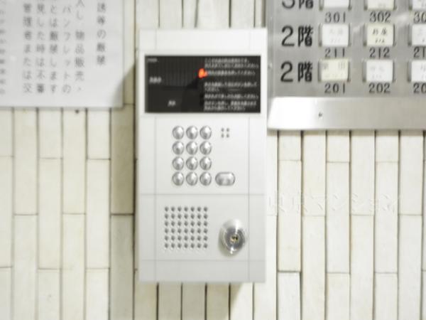 中古マンション 中野区中央5丁目14-4 丸の内線新中野駅駅 2499万円
