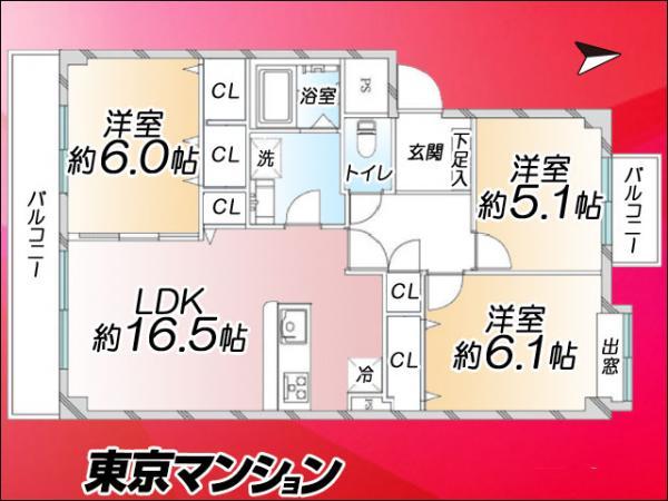 中古マンション 杉並区桃井3丁目3-14 JR中央線西荻窪駅駅 4080万円