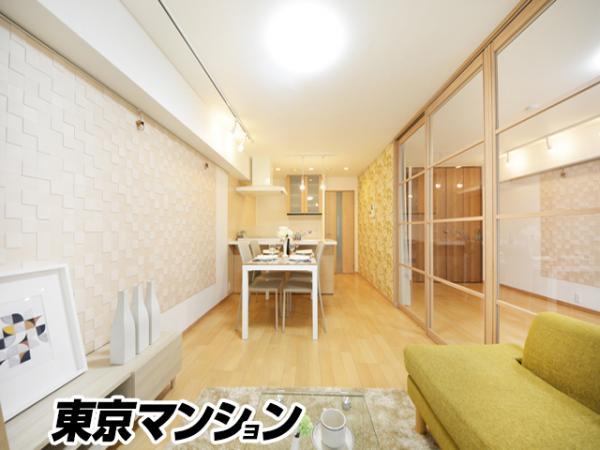 中古マンション 渋谷区代々木4丁目22−14 京王線初台駅駅 4480万円