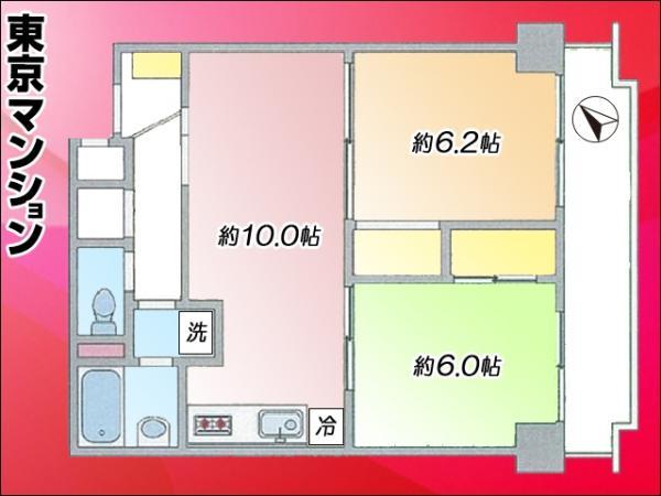 中古マンション 港区芝浦4丁目6-17 都営浅草線泉岳寺駅 3780万円