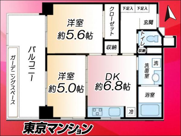 中古マンション 豊島区高松1丁目13−7 有楽町線要町駅駅 2599万円