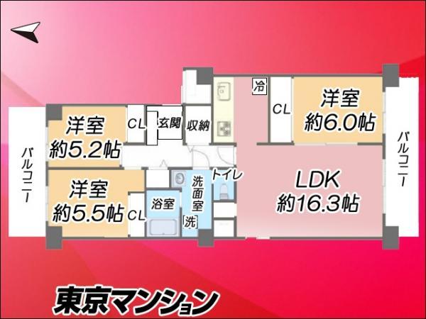 中古マンション 江東区東陽2丁目3−4 東西線東陽町駅 3880万円