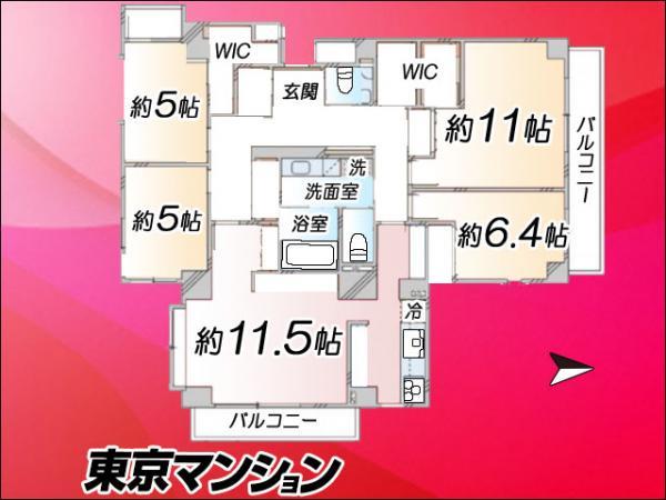 中古マンション 新宿区中落合1丁目7-22 西武新宿線中井駅 6998万円