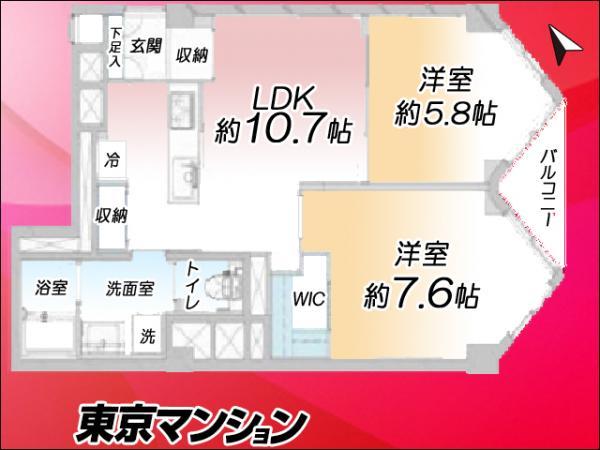 中古マンション 練馬区羽沢1丁目22-16 副都心線小竹向原駅 2590万円