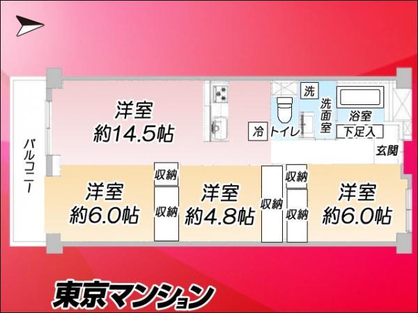 中古マンション 大田区蒲田1丁目6-18 JR京浜東北線蒲田駅駅 4680万円