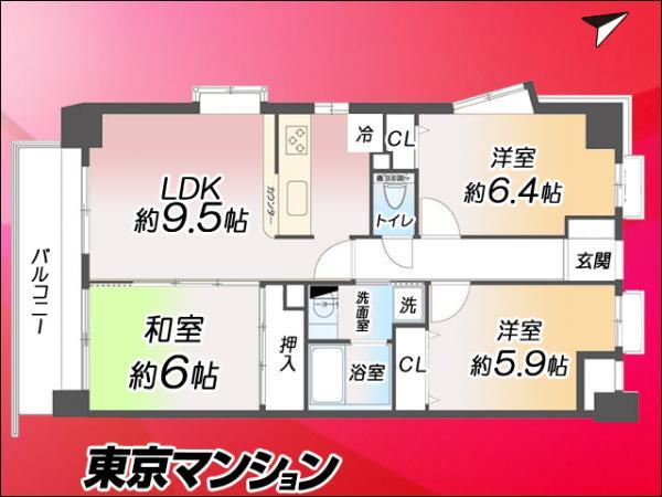中古マンション 足立区弘道2丁目8−9 つくばエクスプレス青井駅駅 2790万円
