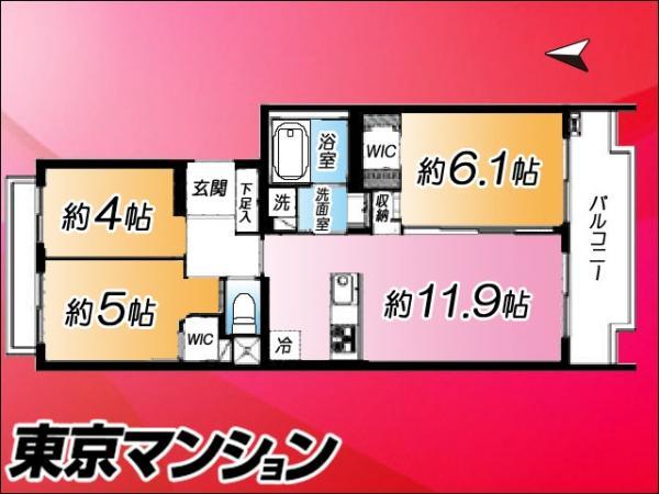 中古マンション 練馬区豊玉南3丁目10−12 西武新宿線野方駅駅 2999万円