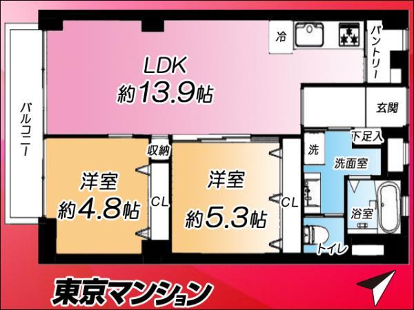 中古マンション 渋谷区代々木4丁目23−16 小田急線参宮橋駅駅 4980万円
