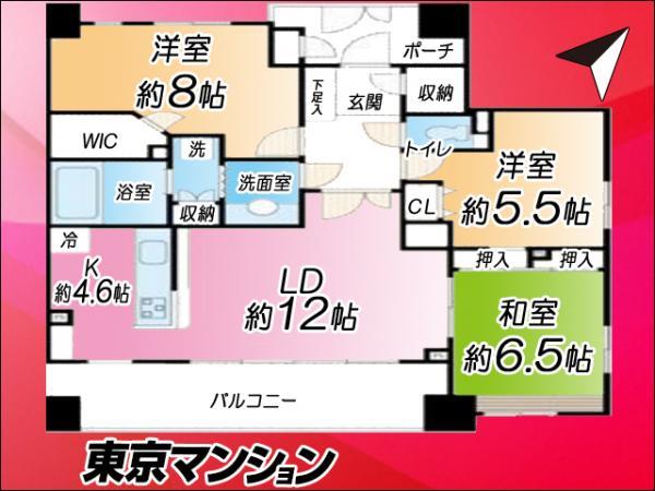 中古マンション 葛飾区新小岩1丁目22-6 JR総武本線新小岩駅駅 5050万円