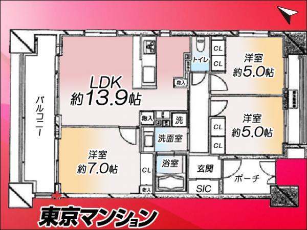 中古マンション 葛飾区立石5丁目5−2−2 京成本線お花茶屋駅駅 3200万円