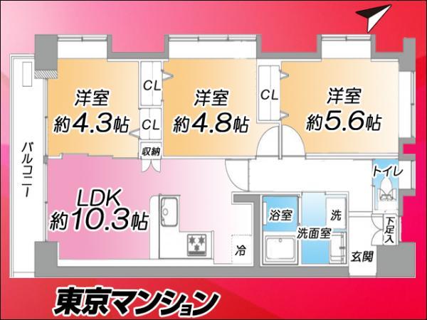 中古マンション 板橋区赤塚3丁目37−21 東武東上線成増駅駅 3280万円