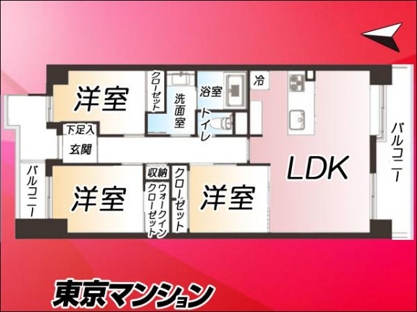 中古マンション 北区赤羽北1丁目18-1 JR埼京線北赤羽駅駅 3180万円