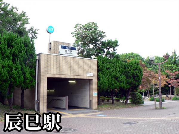 中古マンション 江東区東雲1丁目9-31 有楽町線辰巳駅 6980万円