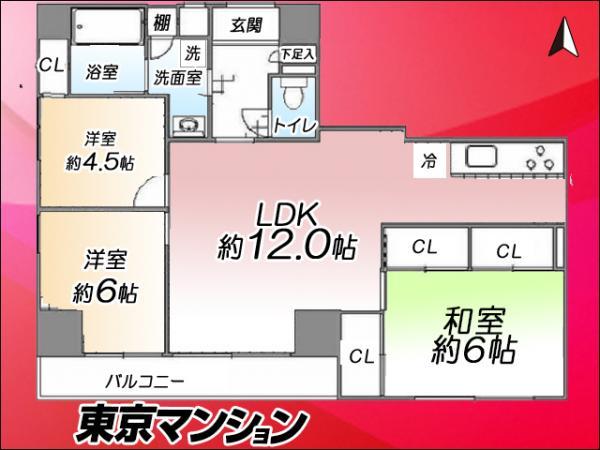 中古マンション 江東区森下4丁目8-9 都営新宿線菊川駅駅 3680万円
