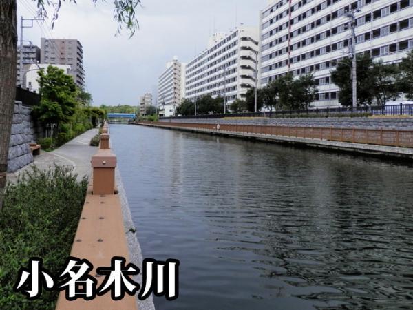 中古マンション 江東区森下4丁目 都営新宿線菊川駅駅 3680万円