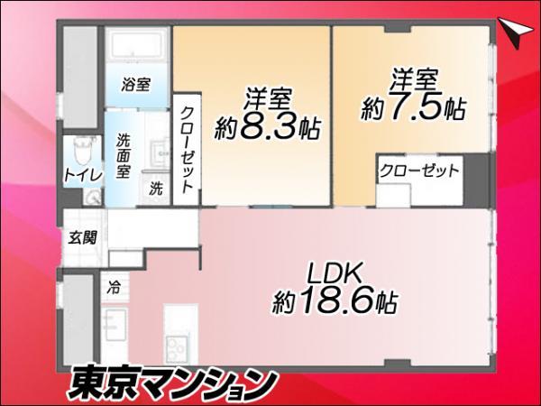 中古マンション 港区赤坂8丁目12−4 千代田線乃木坂駅駅 6780万円