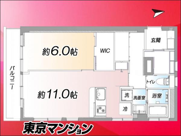 中古マンション 渋谷区恵比寿3丁目43−1 JR山手線恵比寿駅 3599万円