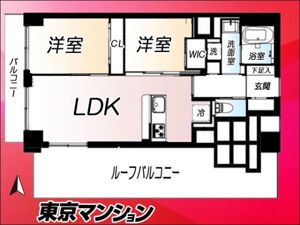 中古マンション 大田区西蒲田8丁目2−1 JR京浜東北線蒲田駅駅 4380万円