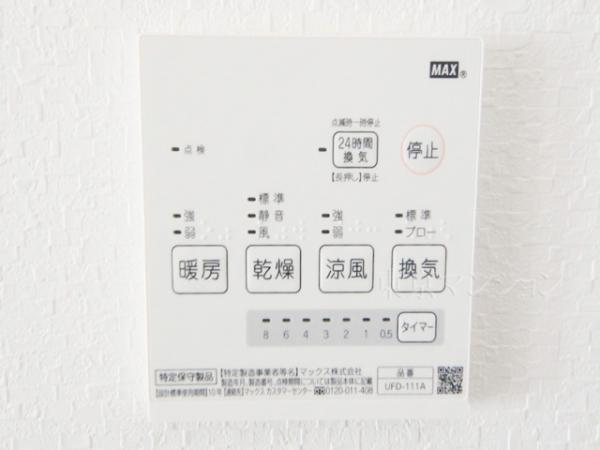 中古マンション 北区赤羽1丁目44-4 JR東北本線(宇都宮線)赤羽駅駅 4180万円
