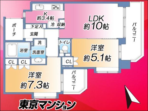 中古マンション 渋谷区代々木2丁目18−6 JR山手線新宿駅駅 7480万円