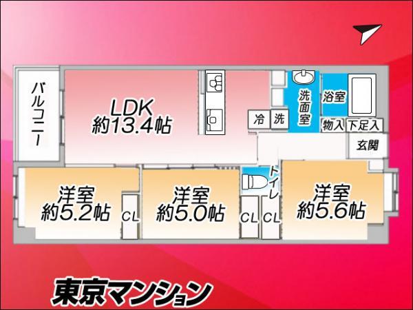 中古マンション 台東区西浅草2丁目3-4 銀座線田原町駅駅 5580万円