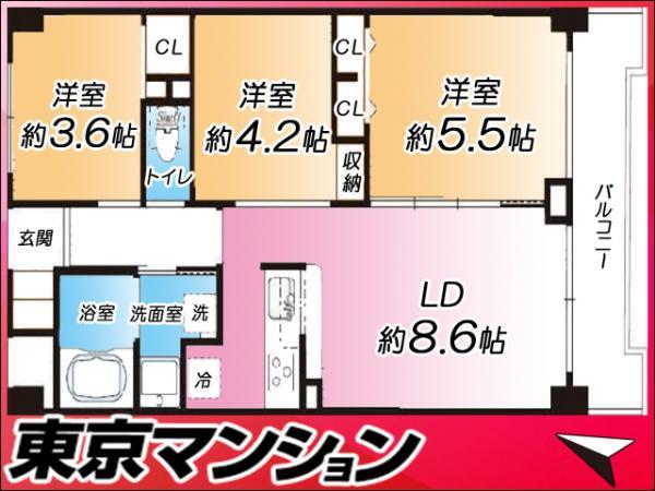 中古マンション 板橋区大門4-14 都営三田線新高島平駅駅 2380万円
