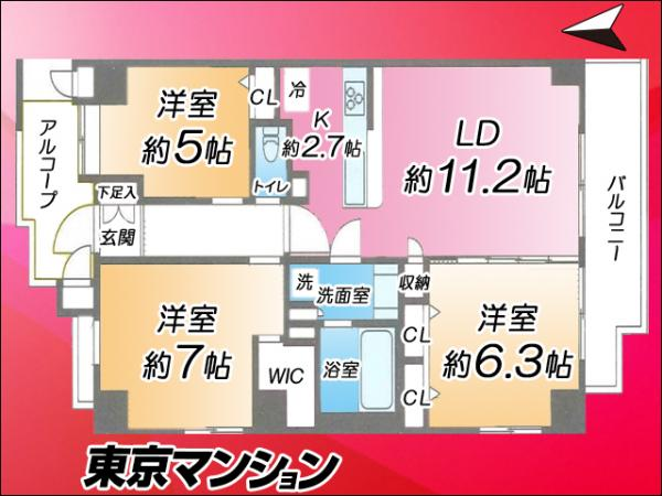 中古マンション 江東区東砂3丁目19−28 都営新宿線東大島駅駅 3180万円