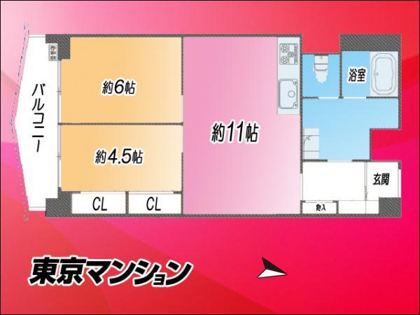 中古マンション 中野区沼袋2丁目40−12 西武新宿線沼袋駅駅 2880万円