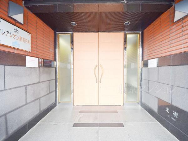 中古マンション 杉並区梅里2丁目28−2 丸の内線新高円寺駅駅 2699万円