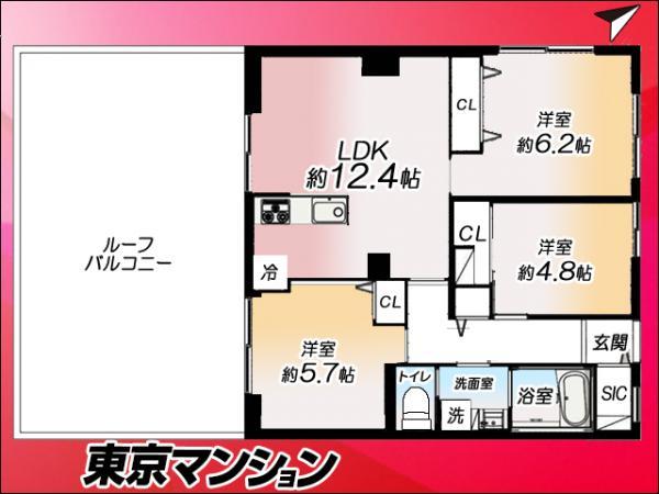 中古マンション 板橋区成増5丁目17−10 東武東上線成増駅 2499万円