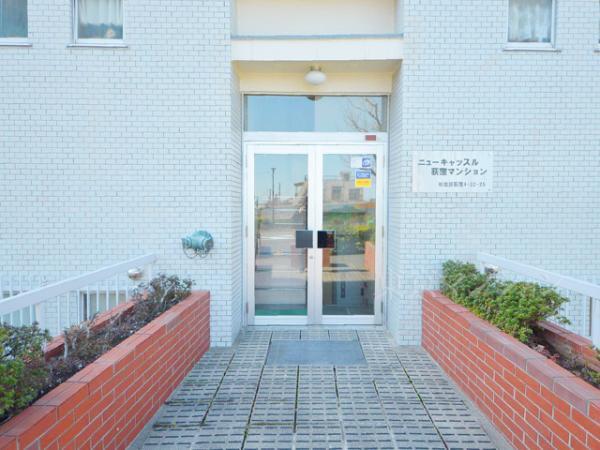 中古マンション 杉並区荻窪4丁目32-25 JR中央・総武線荻窪駅駅 2480万円