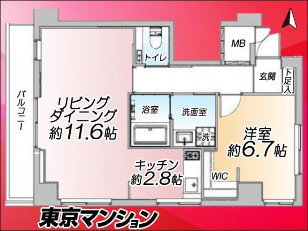 中古マンション 新宿区西新宿4丁目31-3 JR山手線新宿駅駅 3898万円