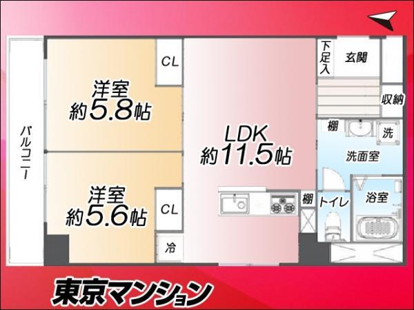 中古マンション 大田区西蒲田7丁目7-7 JR京浜東北線蒲田駅 3499万円