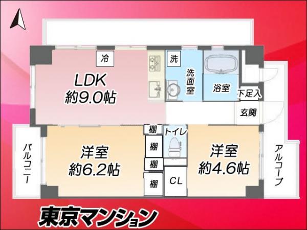 中古マンション 板橋区舟渡3丁目23-3 JR埼京線浮間舟渡駅 2140万円