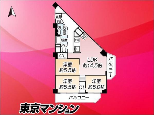 中古マンション 練馬区豊玉北4丁目5−15 西武池袋線桜台駅駅 4280万円