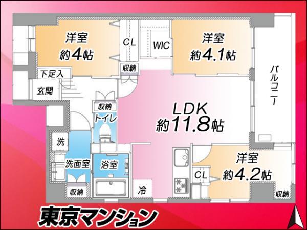 中古マンション 台東区北上野2丁目1−12 日比谷線入谷駅 4699万円