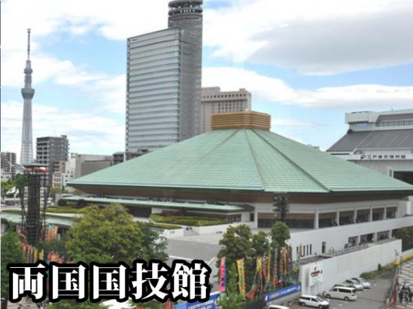 中古マンション 墨田区緑3丁目1-2 都営新宿線菊川駅駅 3980万円